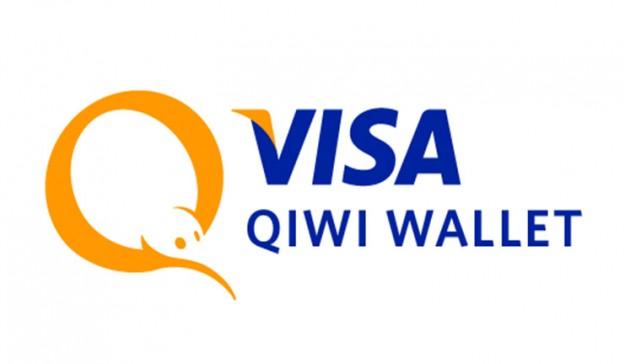 Получить кредит онлайн на qiwi кошелек